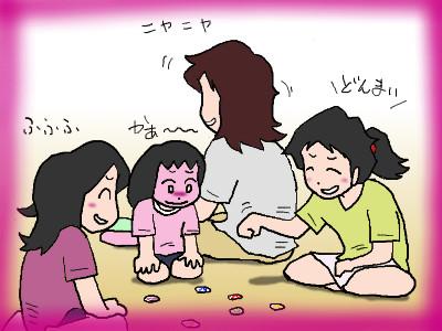 3simai_ohajiki04.jpg