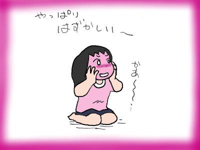 3simai_ohajiki05.jpg