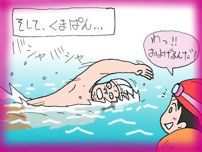3simai_pool03.jpg
