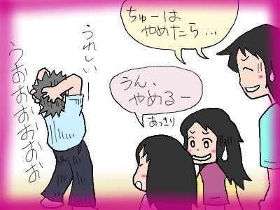 3simai_suprisetana04.jpg