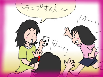3simai_tokuimon01.jpg