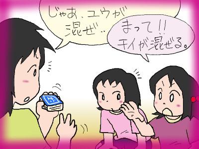 3simai_tokuimon02.jpg
