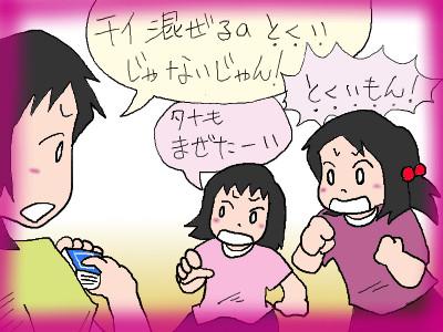 3simai_tokuimon03.jpg
