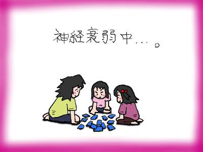 3simai_tokuimon05.jpg