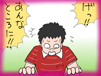 3simai_wakugai03.jpg