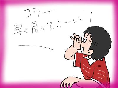 3simai_wakugai05.jpg