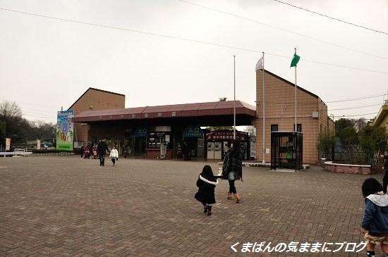 Nikon_20140309_135855.jpg