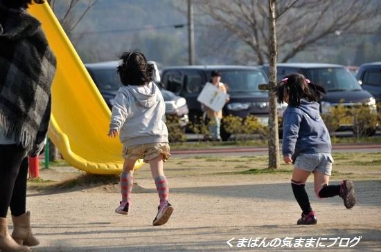 Nikon_20140315_162040.jpg