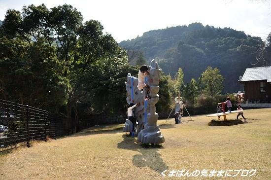 Nikon_20140316_145519.jpg
