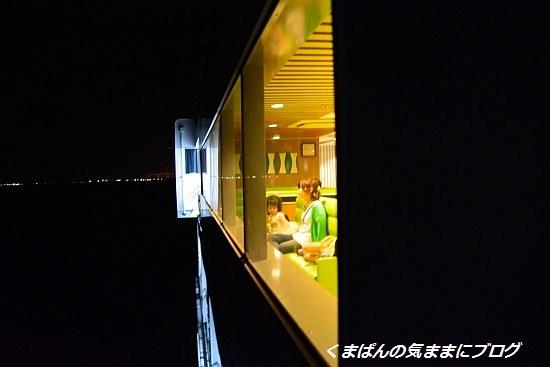 Nikon_20140504_215101.jpg
