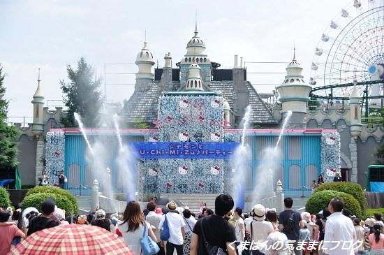 Nikon_20140814_111803.jpg