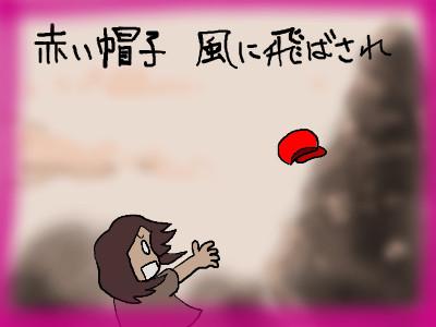 chii_akaibousi01-1.jpg