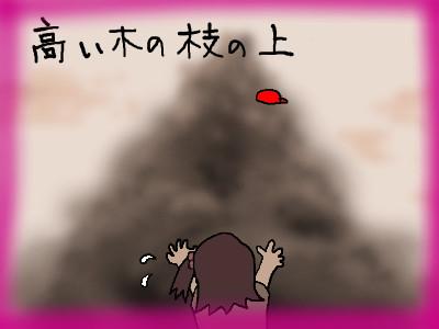chii_akaibousi02.jpg