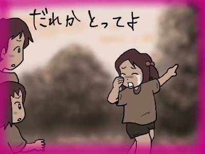 chii_akaibousi03.jpg