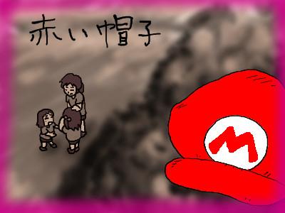 chii_akaibousi04-1.jpg
