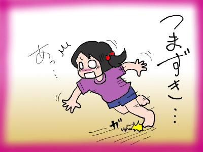 chii_chindon02.jpg