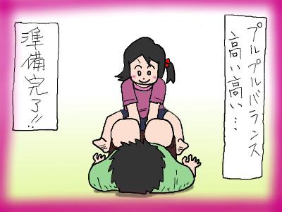 chii_gyakuudetate01.jpg