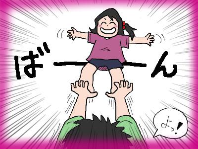 chii_gyakuudetate03.jpg