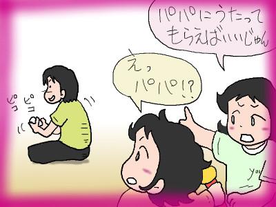 chii_karaoketoy03.jpg