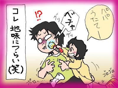chii_karaoketoy04.jpg