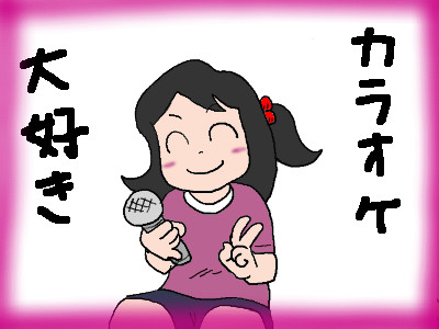 chii_karaoketoy05.jpg
