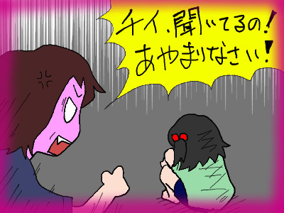 chii_stone03.jpg