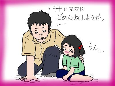 chii_stone05.jpg