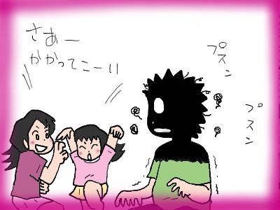 chiitana_kamekameha05.jpg
