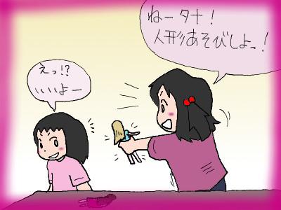 chiitana_kenkahajimari01.jpg