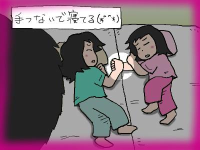 chiitana_yapparisabisii04.jpg