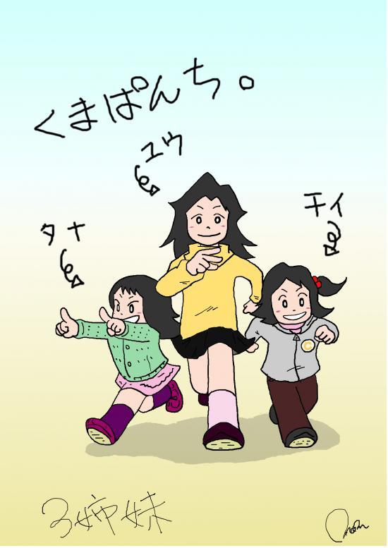 comic02-hyousi-siage3_convert_20140318221841.jpg