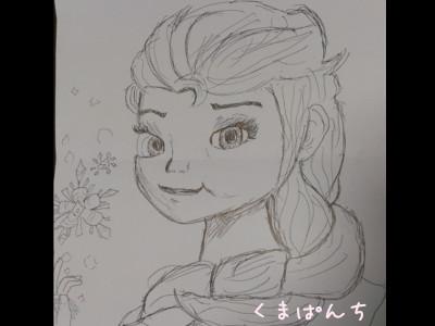 ersa_yuu.jpg