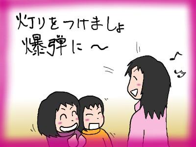 hinasong02.jpg