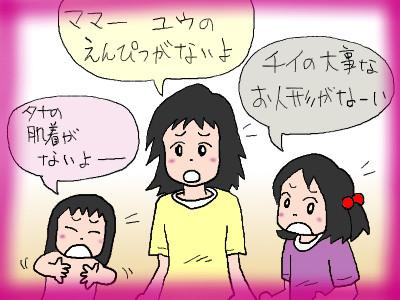kateihoumon_heigai01.jpg