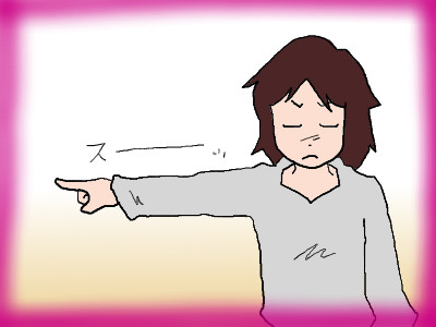 kateihoumon_heigai03.jpg