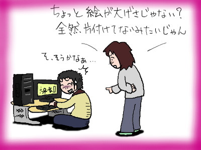 kateihoumon_heigai05.jpg