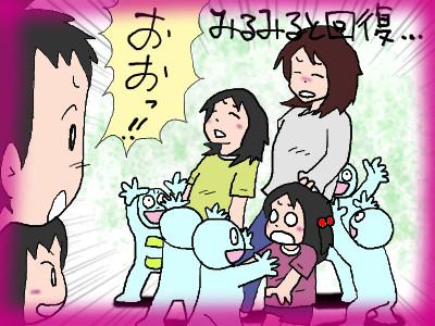 kouseizai5-02.jpg