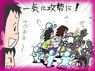 kouseizai5-03.jpg