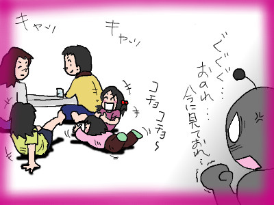 kouseizai5-05.jpg