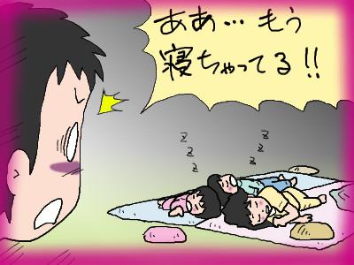 kumapan_77wasure03.jpg