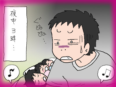 kumapan_amamori01.jpg