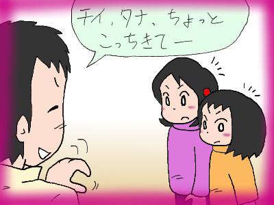 kumapan_boo01.jpg