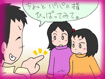 kumapan_boo02.jpg