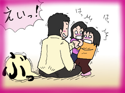 kumapan_boo03.jpg