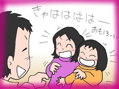 kumapan_boo04.jpg