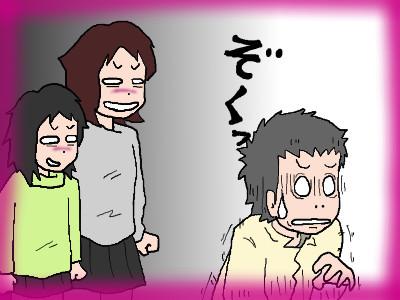 kumapan_boo05.jpg