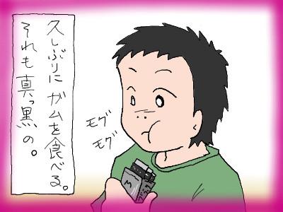 kumapan_gumitazura01.jpg