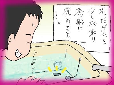 kumapan_gumitazura03.jpg