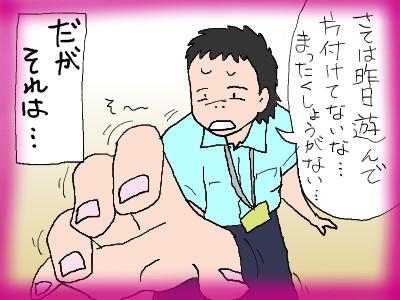 kumapan_mukaeda03.jpg