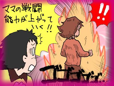 mama_kateihoumon02.jpg